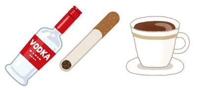 口臭の原因となる「お酒、タバコ、コーヒー」