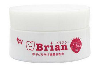 発売初期のブリアン歯磨き粉