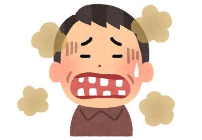 口臭が酷くなる歯周病
