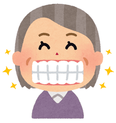歯垢ができにくい体質に改善