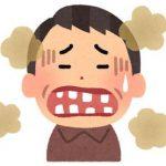 【口臭の原因とケア】2m離れてキツイ口臭でも本人は気づかない怖い話